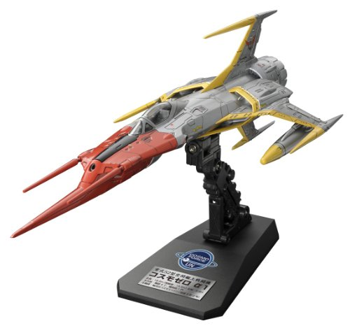 Space Battleship Yamato 2199 - Type 0 Model 52 Cosmo Zero Alpha 1 (kodai) (Plastic model)