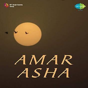 Amar Asha (Original Motion Picture Soundtrack)