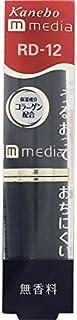 カネボウ media(メディア)クリーミィラスティングリップA RD-12