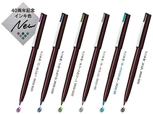 【ぺんてる】40周年記念 限定色 プラマン ダークグレイ
