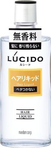 マンダム(mandom)ルシード(LUCIDO)『ヘアリキッド』