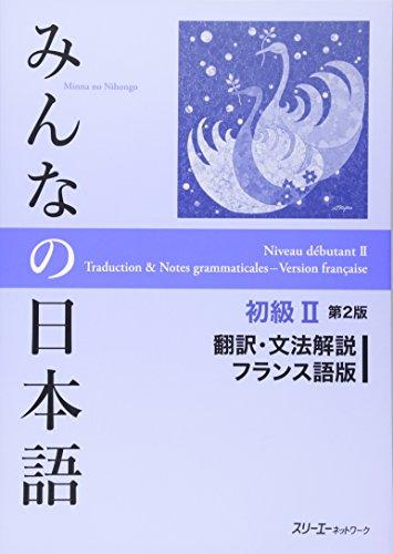 MINNA NO NIHONGO SHOKYU (2) [2ND ED.] TRANSLATION & GRAMMAR NOTES FRENCH