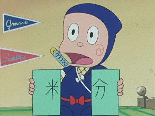 第297話 ハットリ式漢字特訓法の巻