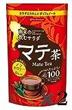太陽の恵み、ラテンのパワー マテ茶 100TB 1.5g×ティバッグ100袋 2個セット