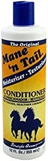Mane 'n Tail Straight Arrow Original Conditioner, 12 oz.