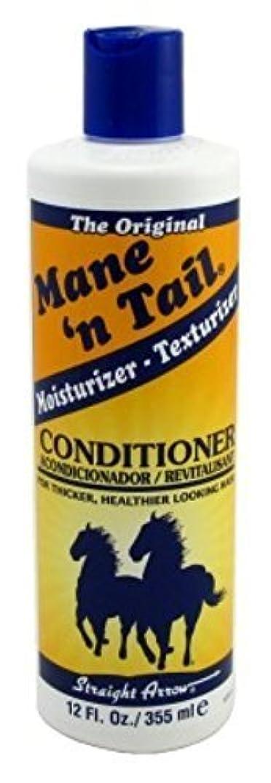 毛布放射する瞳Mane 'n Tail Gentle Replenishing Conditioner 355 ml. / 12 Fl. oz. (並行輸入品)