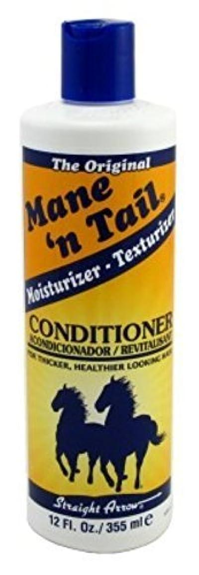 文字大使宅配便Mane 'n Tail Gentle Replenishing Conditioner 355 ml. / 12 Fl. oz. (並行輸入品)