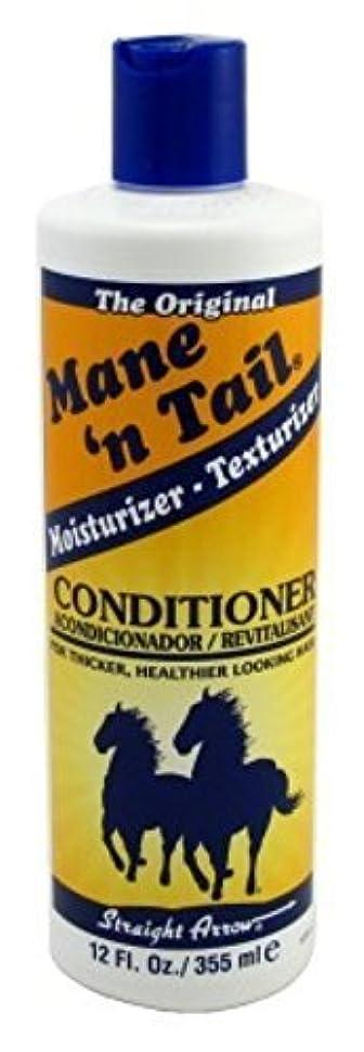 スキャンダラス冷笑する発明するMane 'n Tail Gentle Replenishing Conditioner 355 ml. / 12 Fl. oz. (並行輸入品)