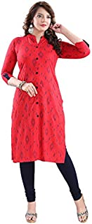 DREAM & DZIRE Women's IKKAT Print Rayon Soft Cotton Straight Kurti for Casual/Formal wear in All Small Size to Plus Size