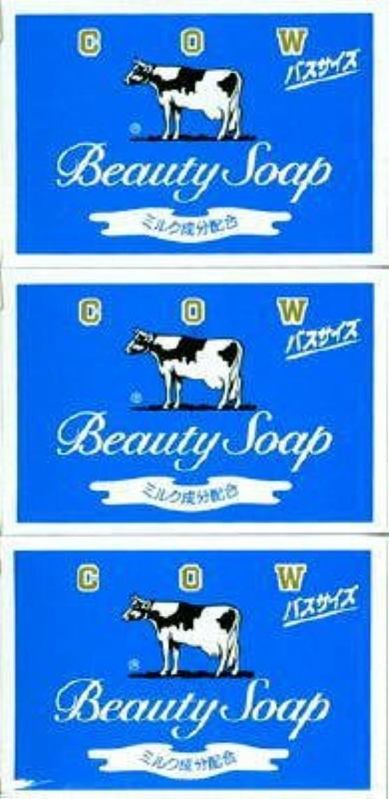 バルーンゴミ箱を空にするプット牛乳石鹸 カウブランド 牛乳石鹸 青箱 バスサイズ 135g×3個入×24点セット (計72個) ジャスミン調の香り