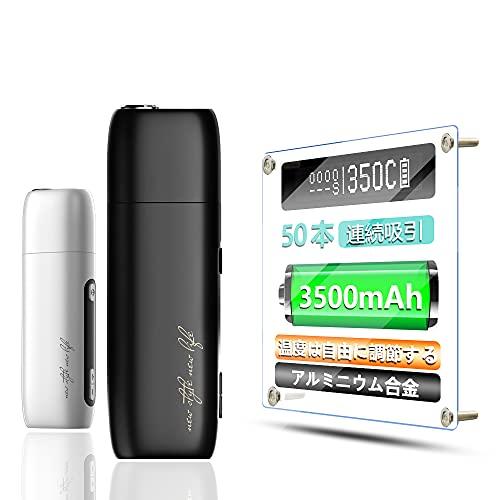 Pluscig P9加熱式たばこ OLEDスクリーン 電子タバコ 互換機40-50本連続吸引3500mAh大容量電子たばこスターターキット金属表面 5秒予熱 250-350℃温度調節 最新のUSB Type-C充電インターフェースを採用 (ブラック)
