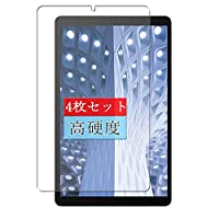 4枚 Sukix フィルム 、 CUBE ALLDOCUBE iPlay 20 10.1 インチ 向けの 液晶保護フィルム 保護フィルム シート シール(非 ガラスフィルム 強化ガラス ガラス )