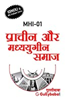 MHI-1 Ancient And Medieval Societies in Hindi Medium