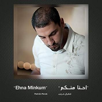 Ehna Minkum