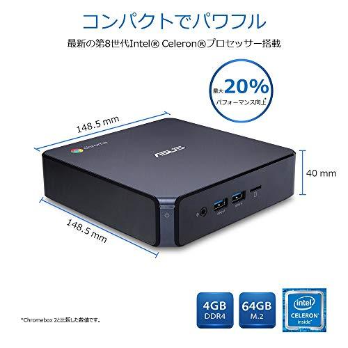 41duA6kAxFL-ASUSの「Chromebox 2 CN62」がbetaチャンネルでついにLinuxをサポート