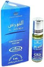 Al Nourus for Men - 6ml (.2 oz) Perfume Oil by Al-Rehab