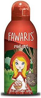 FAWARIS Red Girl Perfume Spray for Girls - 75 ml