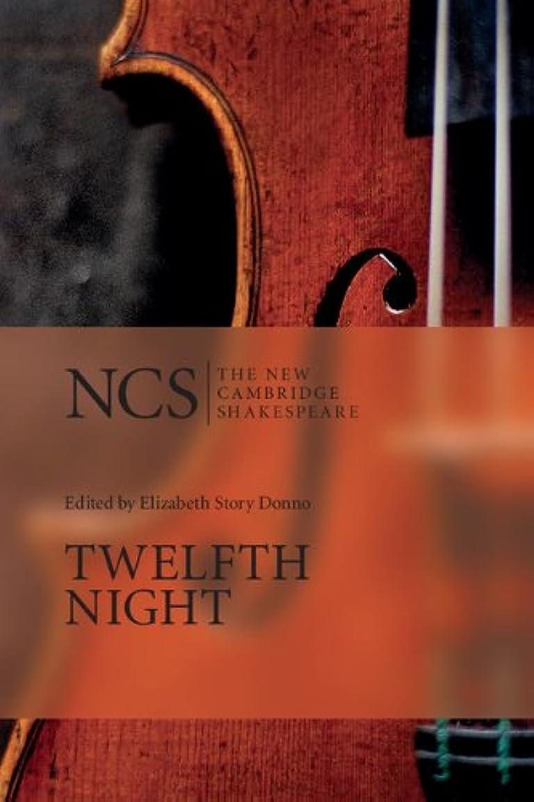 解釈対処する下るTwelfth Night or What You Will (The New Cambridge Shakespeare) (English Edition)