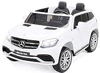 Actionbikes Motors Kinder Elektroauto Mercedes GLS63 Allrad Leder Sitz Kinderfahrzeug Kinderauto 45 Watt 2 Sitzer (Weiß)