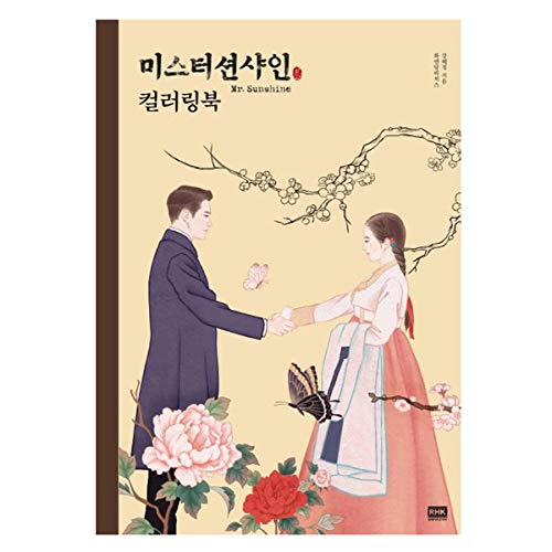 Mr. Sun Shine Coloring Books for Adults Relaxation Color Therapy 40 Famous Scenes in The Drama Korean TV Show Classic 108page