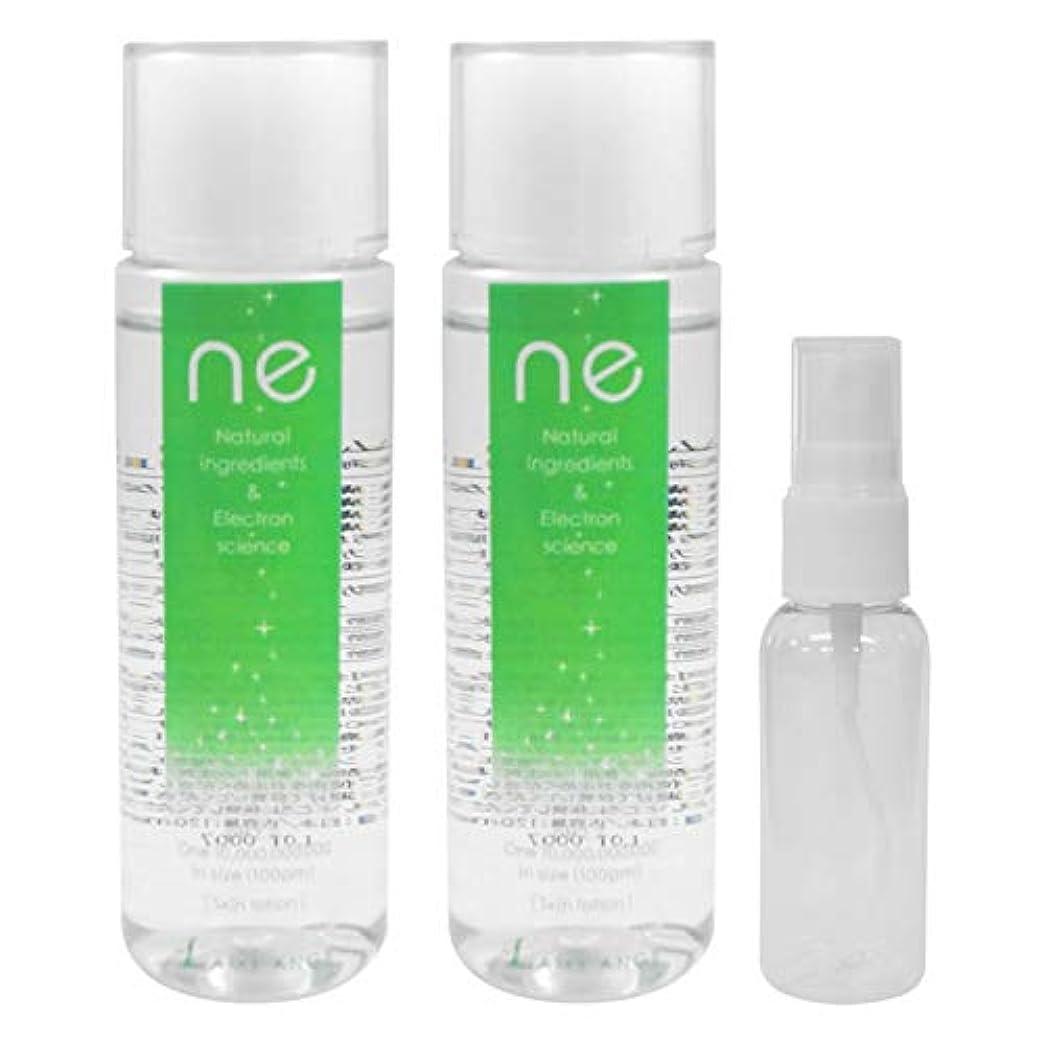 予防接種下向き威信ラムスエンジ NE ピコイオン美容無添加化粧水 120ml×2本セット 詰め替え用スプレーボトル付