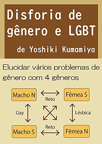 Disforia de gênero e LGBT: Elucidar vários problemas de gênero com 4 gêneros