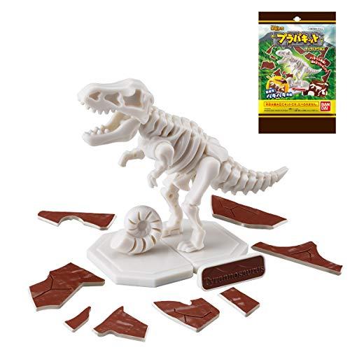 キャラパキ 発掘恐竜 プラパキット ティラノサウルス