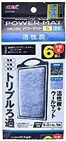 ジェックス 簡単ラクラクパワーフィルター用 交換ろ過材 活性炭パワーマット SM 6個入