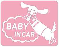 imoninn BABY in car ステッカー 【マグネットタイプ】 No.38 ミニチュアダックスさん (ピンク色)