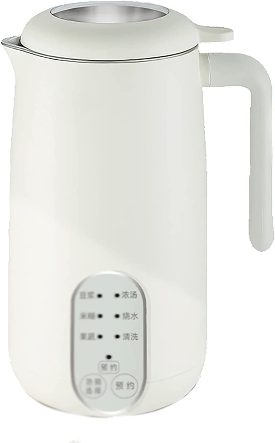 5 ☆ very popular 25% OFF Soy Milk Maker Soymilk Machine Small Automatic Silent Portable H