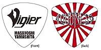 VIGIER (ヴィジェ) ギター用ピック YM-PICK RRS