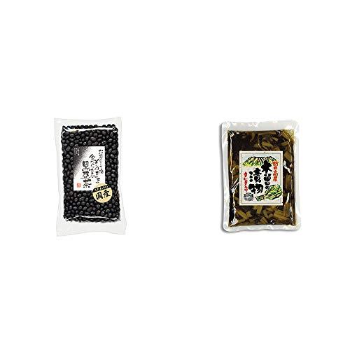 [2点セット] 国産 黒豆茶(200g)・【年中販売】木曽の漬物 すんき入り(200g) / すんき漬け味付加工品 //