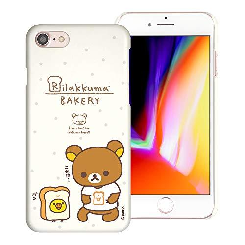 Rilakkuma Schutzhülle für iPhone 6S Plus/iPhone 6 Plus, dünn, harte, matte Oberfläche, hervorragende Griffigkeit [iPhone 6S Plus/iPhone 6 Plus] Hülle – Rilakkuma Brot