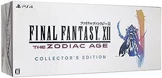ファイナルファンタジーXII ザ ゾディアック エイジ コレクターズ エディションPS4新品未開封