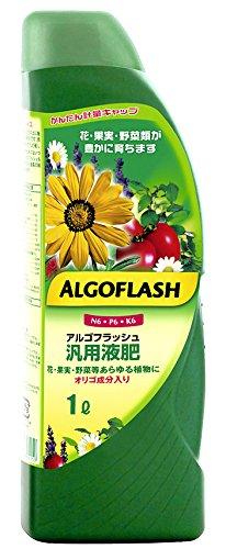 アルパティオ アルゴフラッシュ 汎用液肥 1L