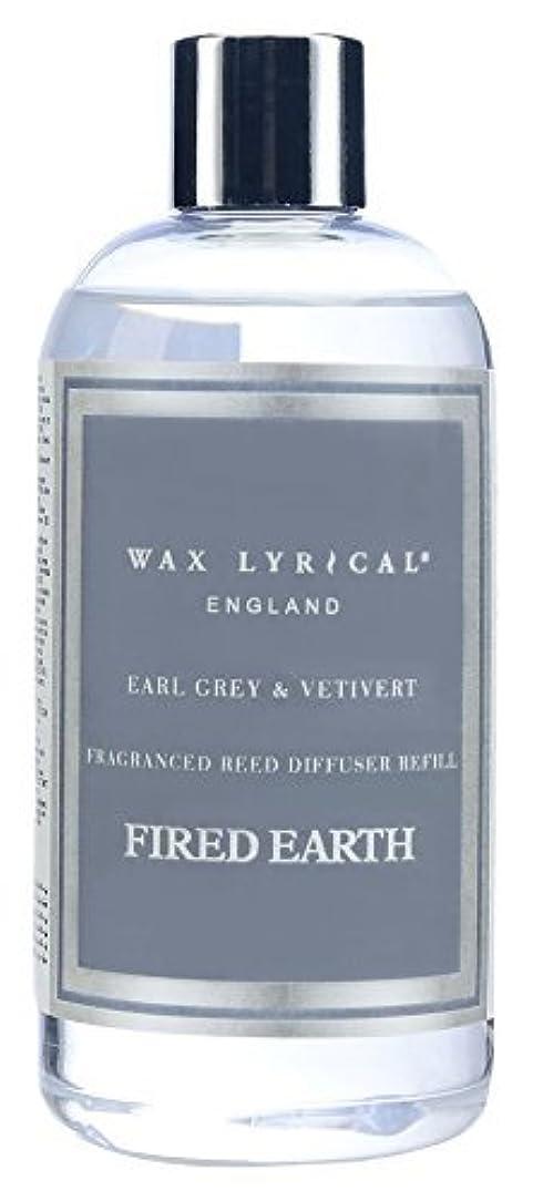 住人セマフォ親密なWAX LYRICAL ENGLAND FIRED EARTH リードディフューザー用リフィル 250ml アールグレー&ベチバー CNFE0407