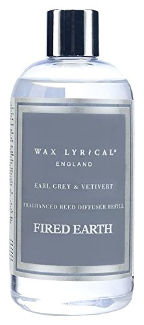 しみ不実似ているWAX LYRICAL ENGLAND FIRED EARTH リードディフューザー用リフィル 250ml アールグレー&ベチバー CNFE0407