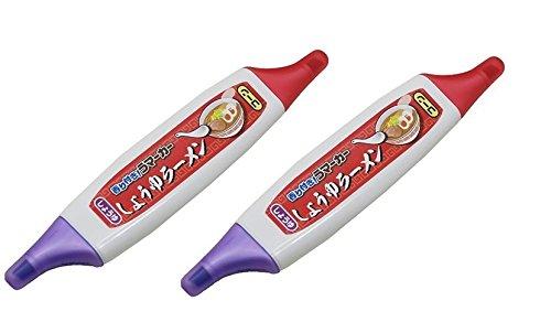 サカモト 香りつき マーカーペン 【う・マーカー】【2本パック】 (しょうゆラーメン 紫/赤)