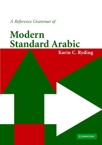 A Reference Grammar of Modern Standard Arabic (Reference Grammars) (English Edition)