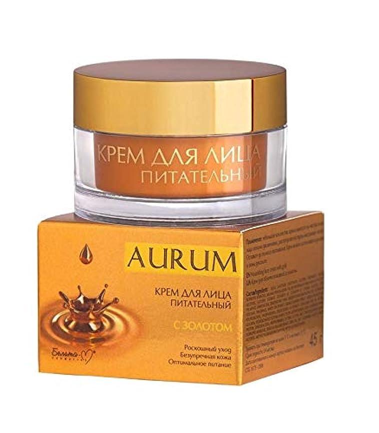 コンサルタント有利周辺Bielita & Vitex | NUTRITIONAL FACE CREAM WITH GOLD | AURUM | Luxury care | Flawless skin | Optimal nutrition | Age: 25+