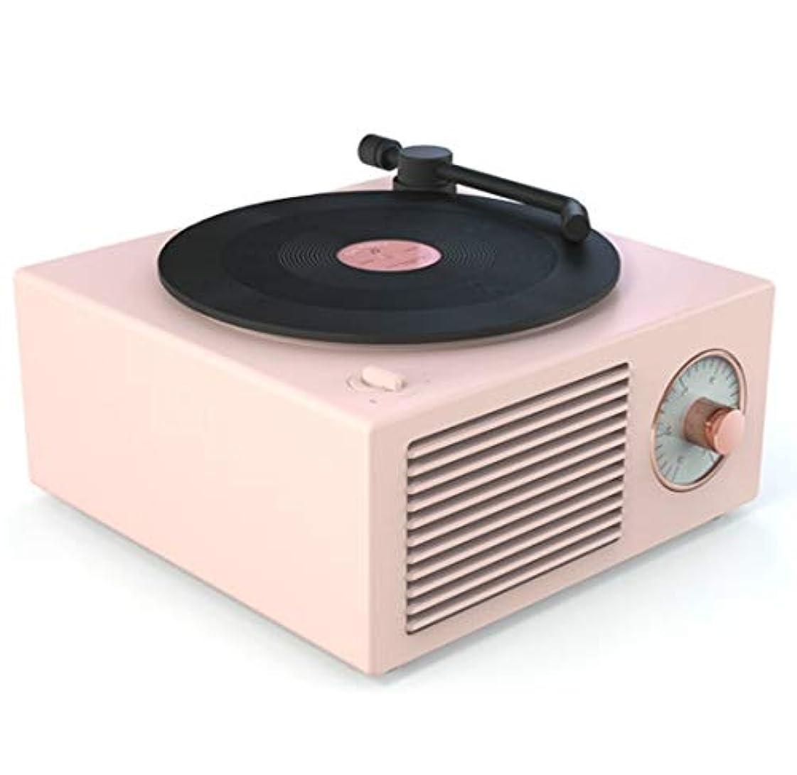 温室保証なぞらえるYiherfree B10アトミックのBluetoothスピーカーレトロビニールプレーヤーデスクトップラジオ独創多機能ミニステレオスピーカー(北欧ピンク)新しいです (色 : Nordic Pink)