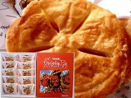 ラブリーパイ 8個入り化粧箱入り×12箱青森銘菓