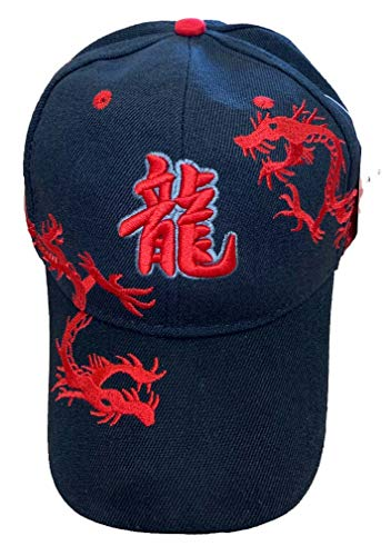 Baseball Cap with Embroidered Dragon Calligraphy Black