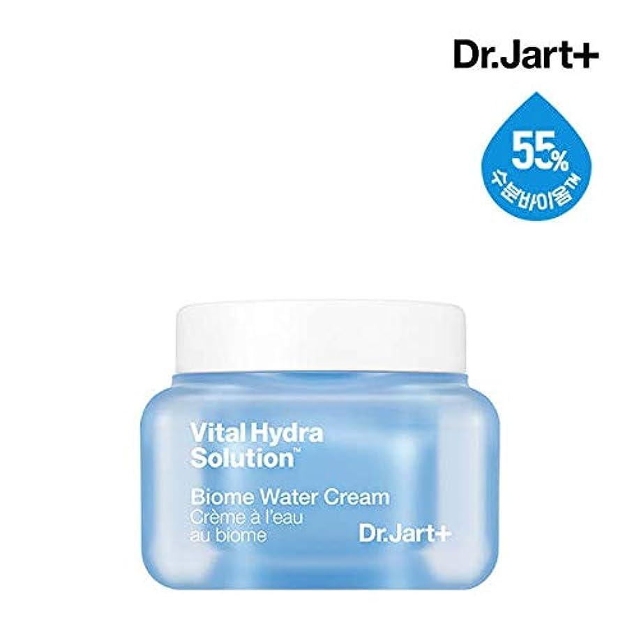 コンプリート不快アルバニードクタージャルトゥ[Dr.Jart+] バイタルハイドラソリューションバイオームウォータークリーム50ml (Vital Hydra Solution Biome Water Cream) /リフレッシュハイドレーション