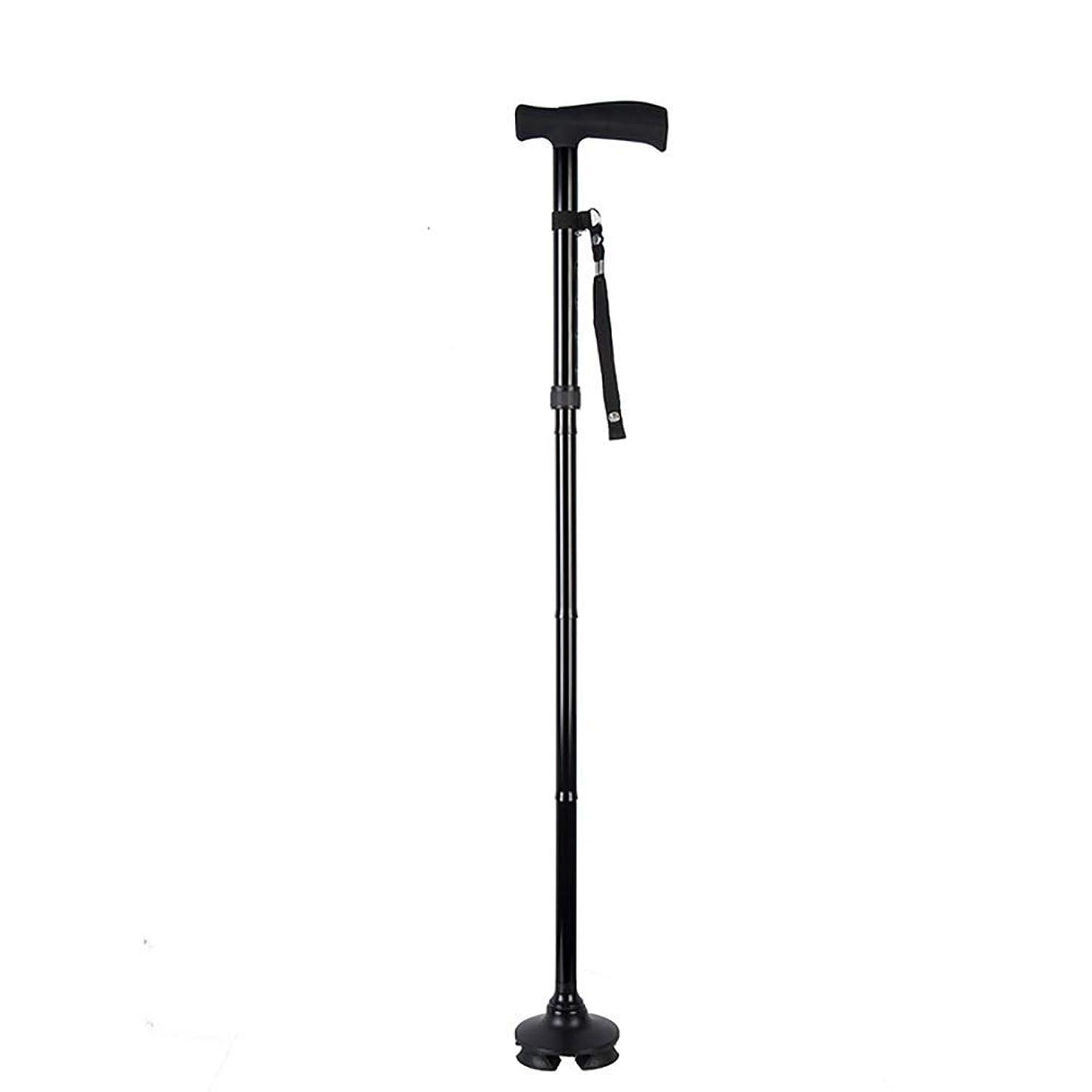 コモランマラショナル我慢する折りたたみ式杖、松葉杖アルミ合金ノンスリップ4コーナータンブラー古いノンスリップハンドル