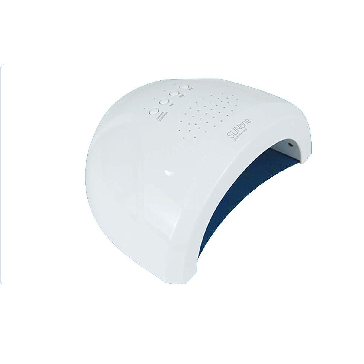 モットー同意する同様にKNlang ポータブルLEDネイルランプ - 爪ドライヤーLEDゲルジェル専門的に硬化