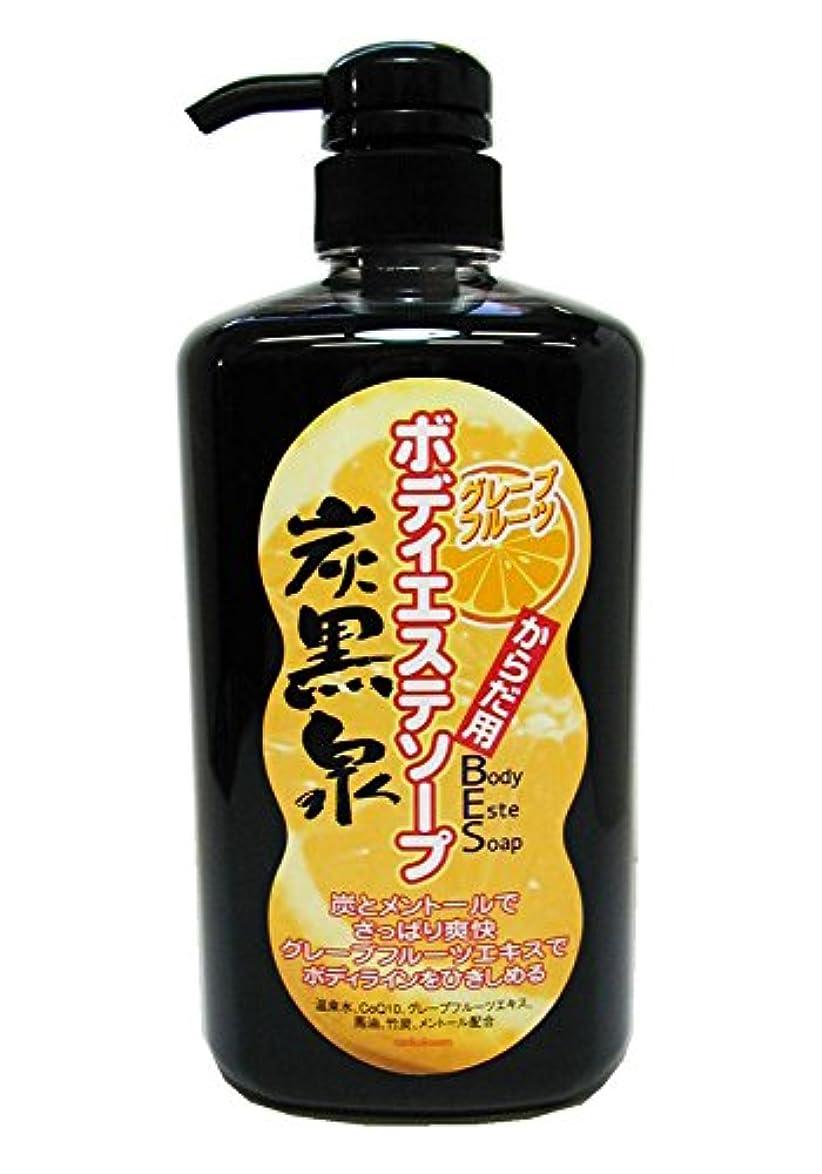 反発コーヒー毎週ひのき炭黒泉 ボディエステソープ(700ml)/ボディソープ//