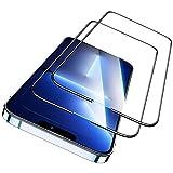 ESR iPhone 13 フィルム iPhone 13 Pro フィルム 液晶保護 強化ガラスフィルム 簡単貼り付けガイド枠付き 50kgの力に耐えられる 頑丈 スクリーン保護フィルム 6.1インチ 2枚入り
