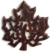 iHcrafts Al Kalma Kelima Shahada Word of Purity Leaf Shape Unique Elegant Modern Islamic Arabic Calligraphy Wall Art Decor Design Tawhid Touheed Tevhid First Kalma Tekbir Solid Wood 14