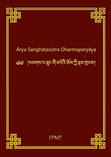 Sanghata Sutra eBook